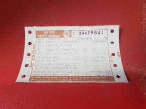 ジェネラルチケット100ルピー