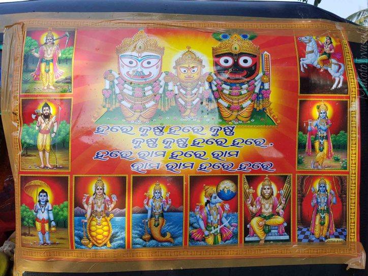 ジャガンナトはヒンズー教の10の神を内包するという