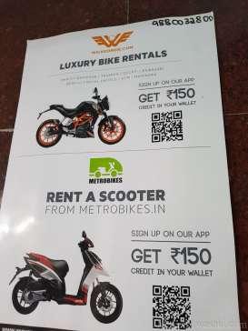 Shivaguru Comfort にあったレンタルバイクの広告