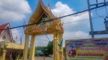 ワンカナイ寺
