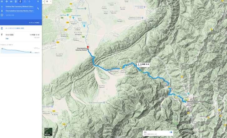 Kohimaから Dimapur 平野の Chumukedima Market まで60km、 鉄道駅まで70km。しかも標高1500mから150mへの下り坂。