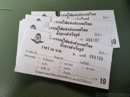 車内で100バーツの切符を売りつけられた。タイ人は20฿するのか?