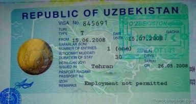 ウズベキスタンのビザもテヘランで
