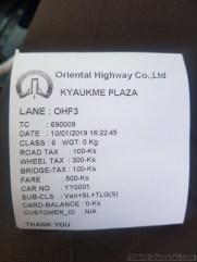 一本道の普通の凸凹道だが料金500K