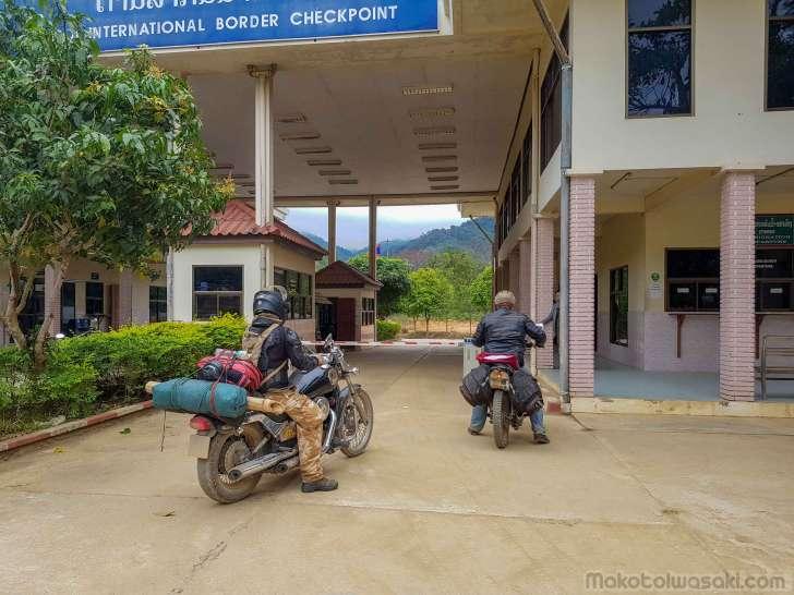 ベトナムで英語教師やってる飴人とポルスカ人
