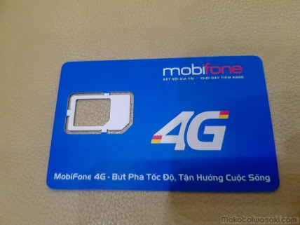 Mobifone SIM 5万ドン