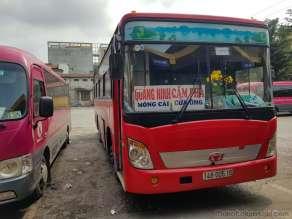 ニンビンから支那國境のモンカイ行きバスでナムディンへ