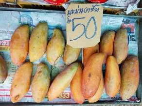 マンゴー。これは他の市場で