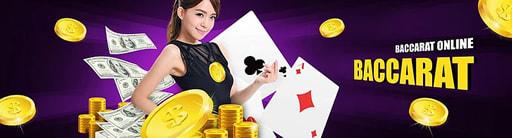 オンラインカジノでプレイできるバカラ