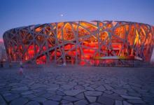 pekin-ulusal-stadyumu