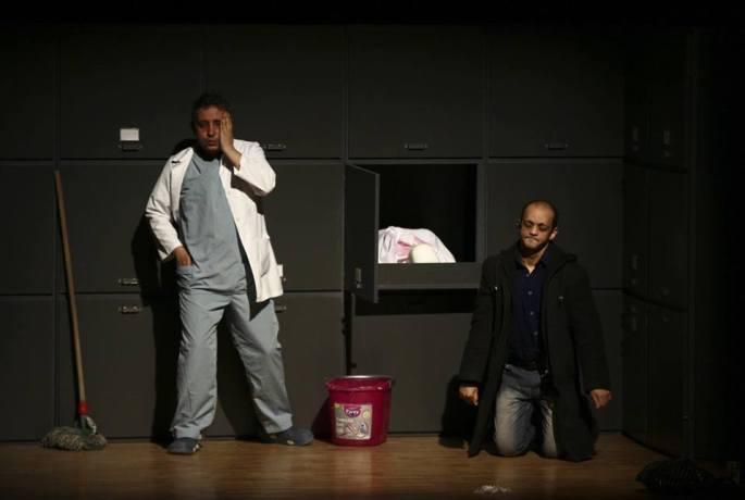 Dava Filistin Tiyatro Oyunu