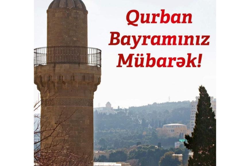 Поздравляет весь Азербайджанский народ со священным праздником Курбан-байрам