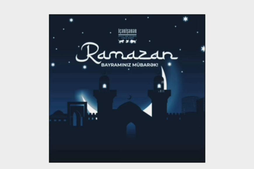 Поздравляем с праздником Рамазан!