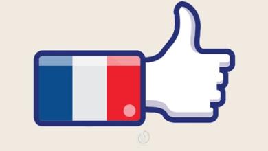 تطبيق تعلم اللغة الفرنسية