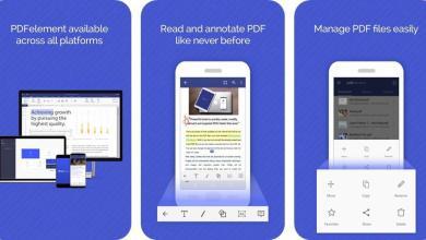 تحرير ملفات PDF على آيفون و آيباد