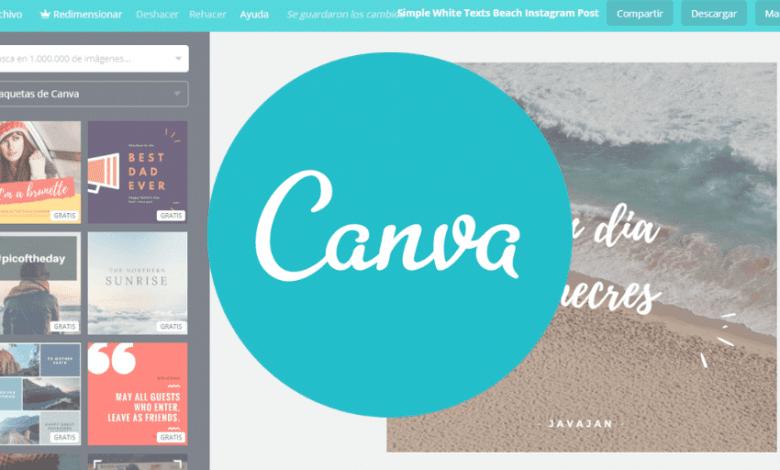 إصدار Canva Pro