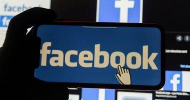 أدوات فيسبوك الجديدة