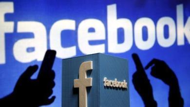 التحكم فى قائمة الحظر بفيسبوك