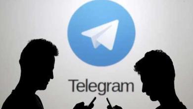إرسال رسائل صامتة على تليجرام