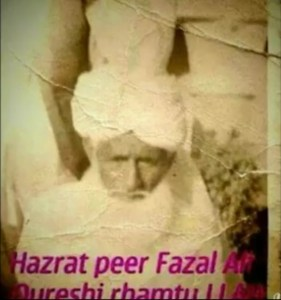 Another purported picture of Pir Fazal Ali Qureshi, not verified by any reliable source.