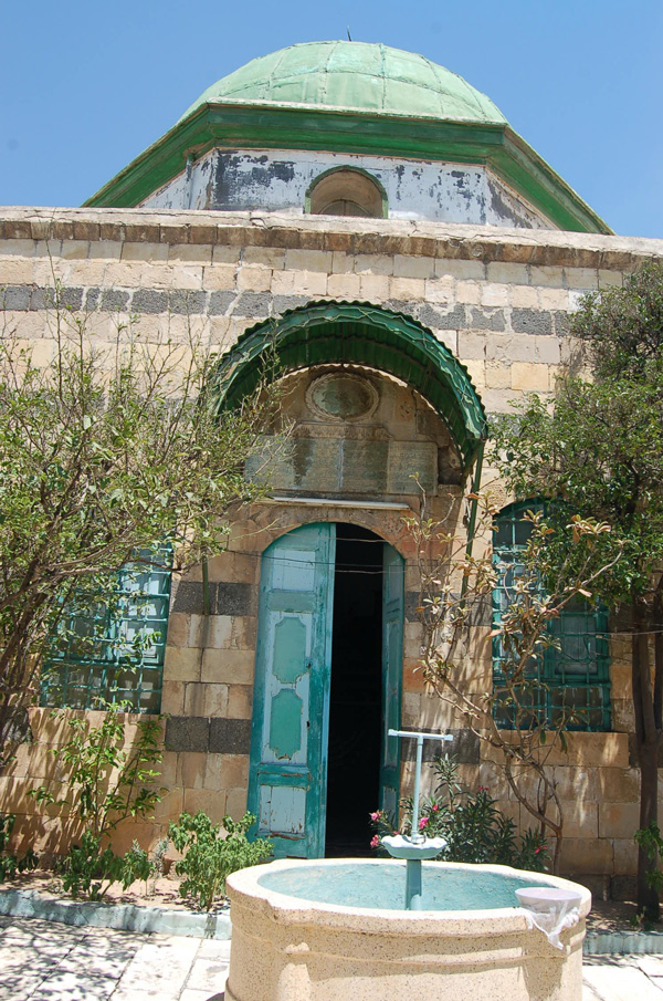 Entrance to the holy tomb of Mawlana Khalid Baghdadi in Damascus