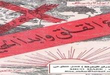 Photo of كتاب دع القلق وابدأ الحياة ديل كارنيجي PDF