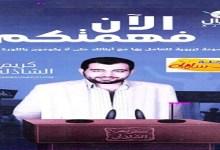 Photo of كتاب الآن فهمتكم كريم الشاذلي