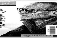العرب والعروبة نجيب محفوظ maktbah.net 4