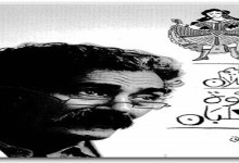 Photo of كتاب خلوة الغلبان إبراهيم أصلان PDF