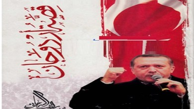 Photo of كتاب قصة أردوجان راغب السرجاني PDF