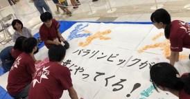 学生団体おりがみ千葉大学 加治屋里奈さん 坂倉康太さん 河野葵さん