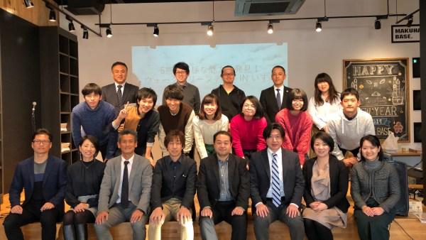 ニューツーリズム<br>千葉大学COC + 成果報告会