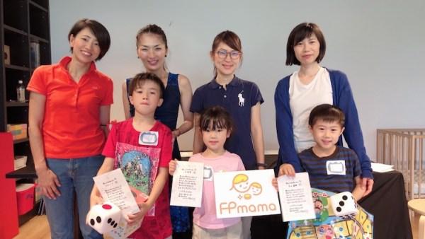 7/26(金)開催レポート<BR>お買い物ヒーローゲームで「楽しいおこづかい教室」👛