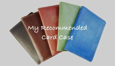 【おすすめ4選】おしゃれなクレジットカードケース(ポイントカード収納)【メンズにも】