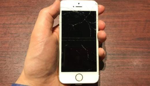 iPhone画面割れ修理は、安い料金&1時間で直せる、東京17店・全国56店の持ち込み店『あいさぽ』がおすすめ