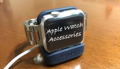 Apple Watchと一緒に買うべき、おすすめアクセサリー・周辺機器5選!