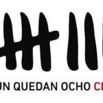 Andalucía Acoge recurre, junto a SOS Racismo y APDH-A, varios artículos del Reglamento de los Centros de Internamiento de Extranjeros (CIE) ante el Tribunal Supremo