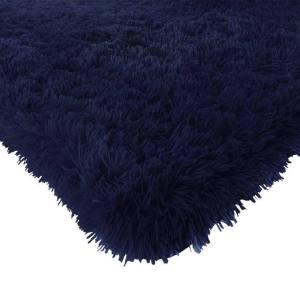 Smooth Fur Rug Fluffy Carpet Navy-blue