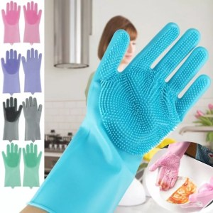 Multi-Function Silicone Gloves