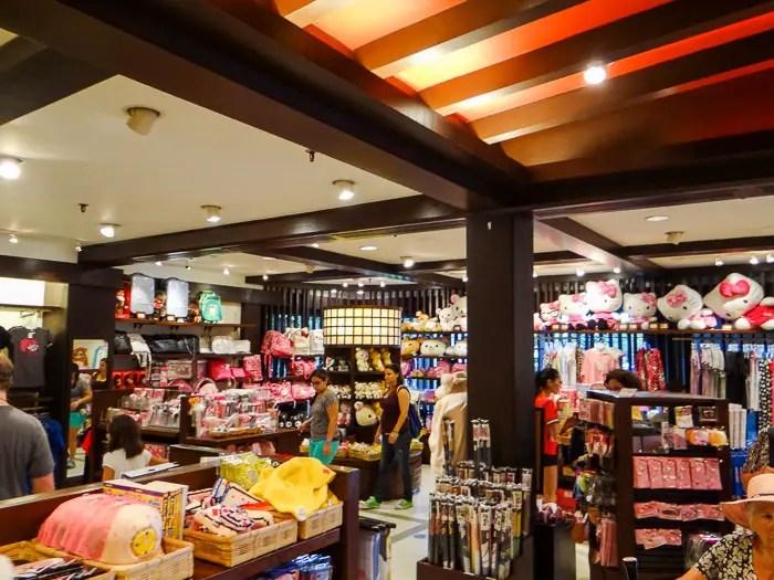loja japão epcpot