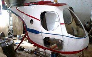 Dowa Plane