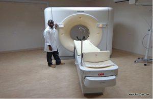 ct scan Malawi