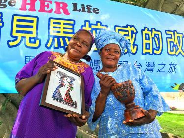Malawi coffee farmers
