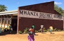Mwanza District Hospital