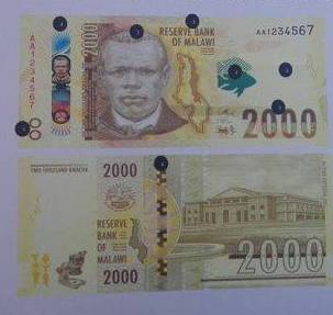 Malawi-K2000-bank-note