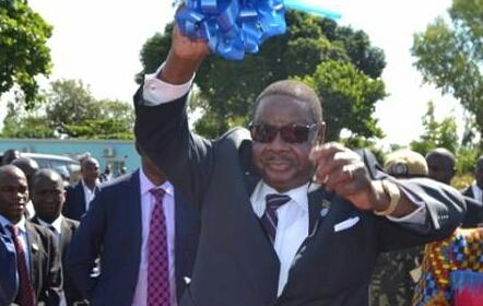 Peter Mutharika president