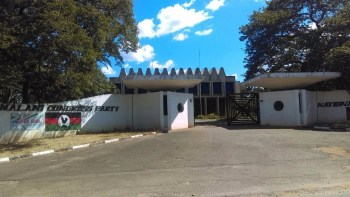 Malawi Congress Party MCP