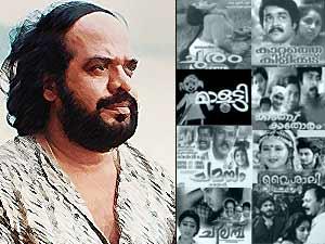 Bharathan, Director, Tribute, ഭരതന്, സിദാര്ഥ് ...
