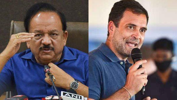 what is rahul gandhi's problem?  Union minister harsh vardhan slams Rahul for asking vaccine scarcity |  What is your problem?  Union Health Minister angry over Rahul Gandhi raising vaccine shortage