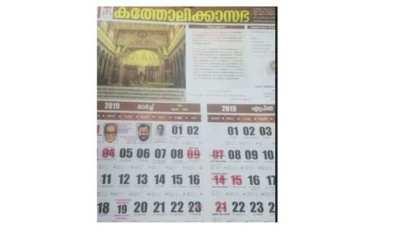 bishop franco mulakkals photo in calendar